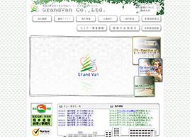 GV-Rent株式会社様