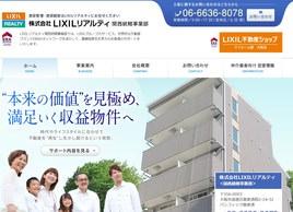 株式会社LIXILリアルティ 関西統轄事業部様