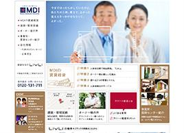 株式会社MDI様