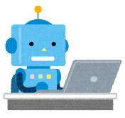 物確.comの機能 PickUp 1 FAX申込書自動受付機能